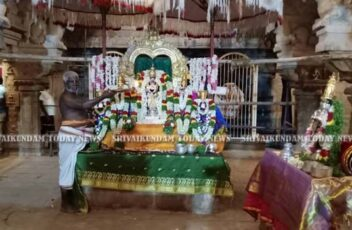 nava-thirupathi