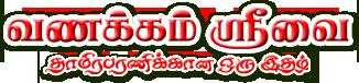 Muthalankurichi Kamarasu